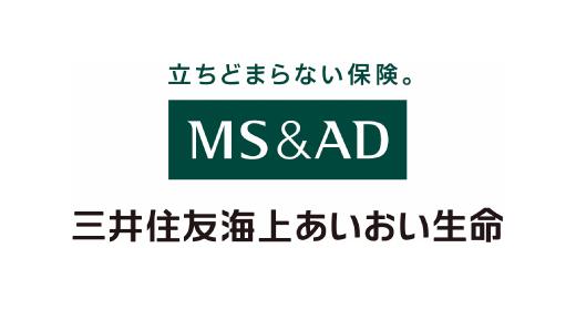 MS&AD 三井住友海上 あいおい生命保険株式会社