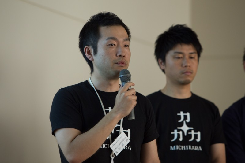 MICHIKARAのTシャツ