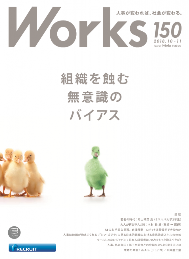 Works150